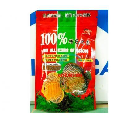 Thức ăn cá đĩa 100% 60g