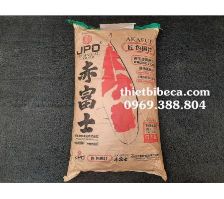 Thức ăn cá Koi JPD Akafuji bao 15kg